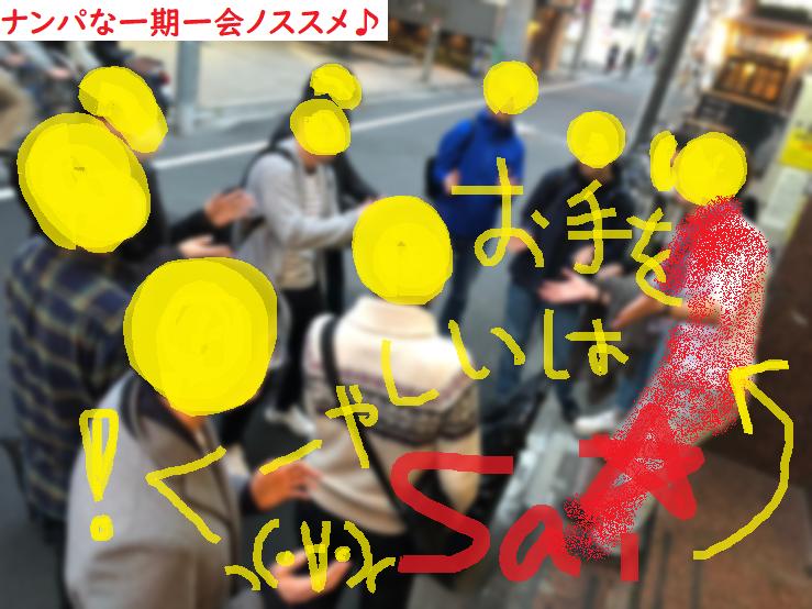ナンパ,ハメ撮り,体験談01