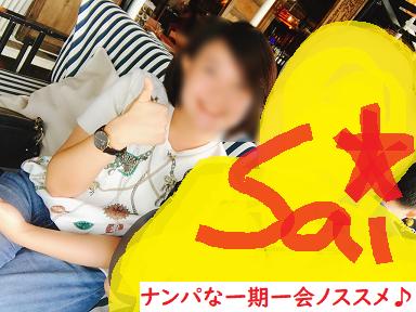 ハメ撮り,ナンパブログ,体験談05