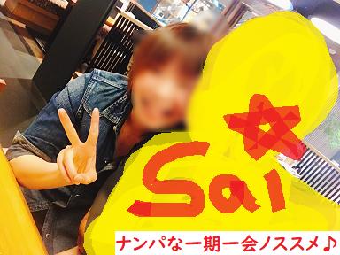 ハメ撮り,ナンパブログ,体験談01
