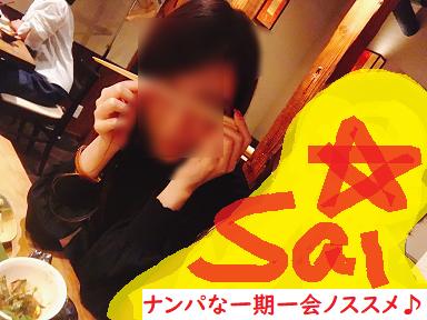 ハメ撮り,ナンパブログ,体験談02
