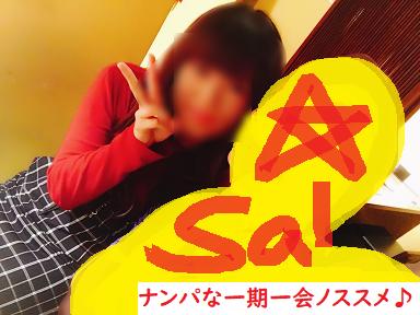 ハメ撮り,ナンパブログ,体験談04