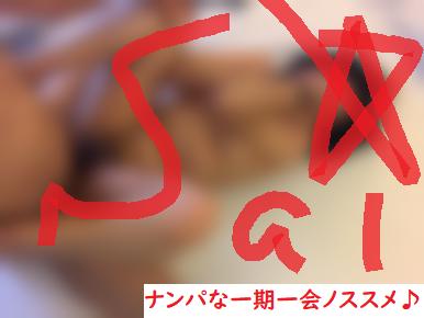 ハメ撮り,ナンパブログ,体験談13