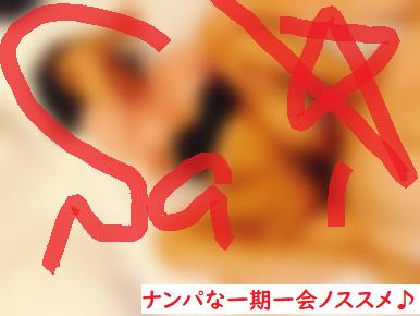 ハメ撮り,ナンパブログ,体験談12
