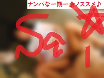 ハメ撮り,ナンパブログ,体験談17