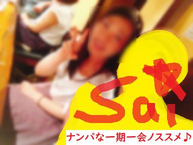 ハメ撮り,ナンパブログ,体験談09