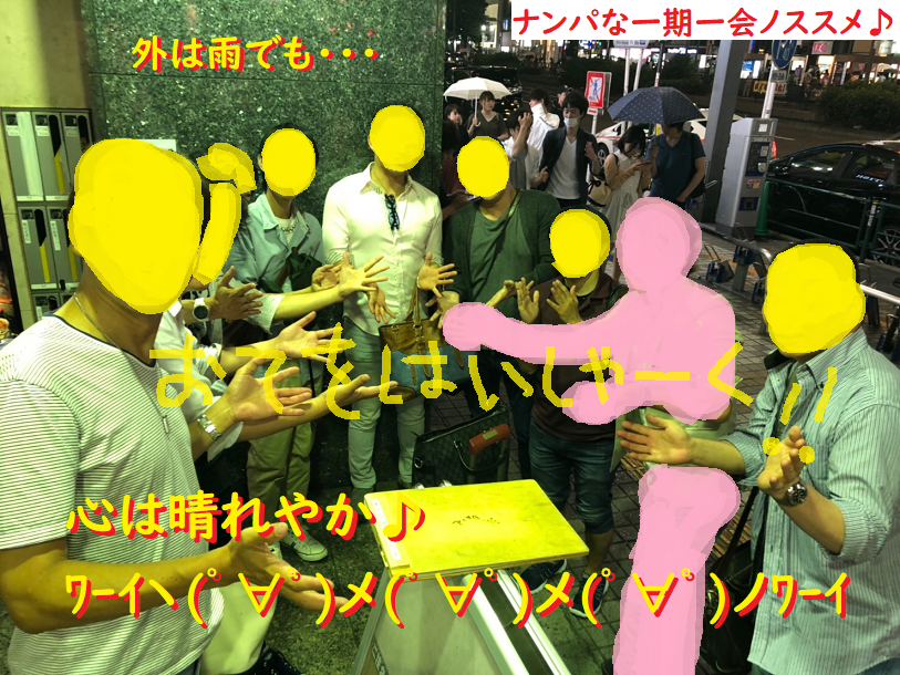 ナンパブログ,ハメ撮り11