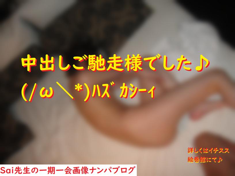 ラストJK,JK,ハメ撮り,流出01