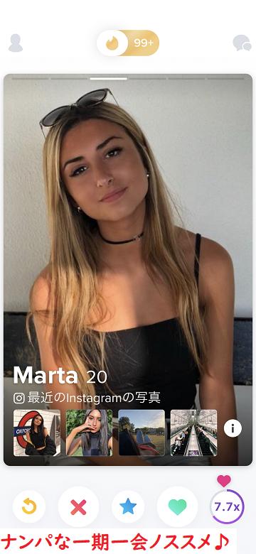 出会系アプリ,セックス,体験談,ハメ撮り
