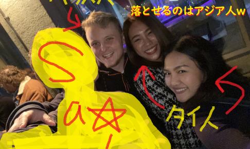 出会系アプリハメ撮り体験談