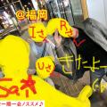 福岡出会系アプリハメ撮り体験談