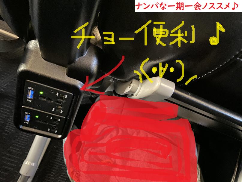 福岡,出会系アプリ,ハメ撮り,体験談