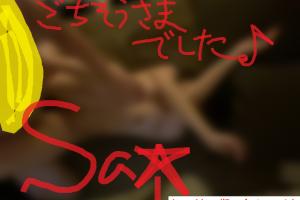 出会系アプリハメ撮り体験談191231-04