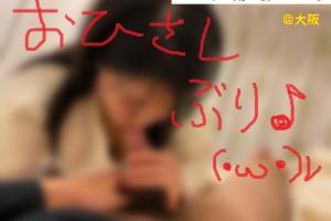 ネットナンパハメ撮り画像体験談ブログ20200312-06