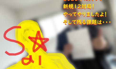 出会系アプリネットナンパハメ撮り体験談