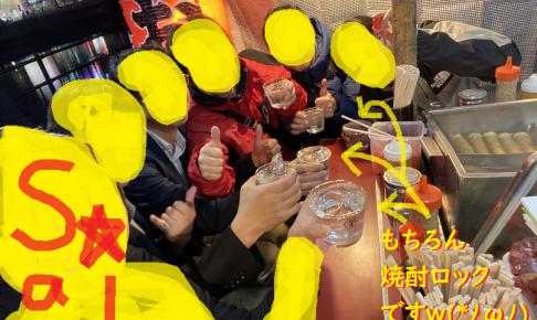 出会系アプリネットナンパハメ撮り体験談ブログ