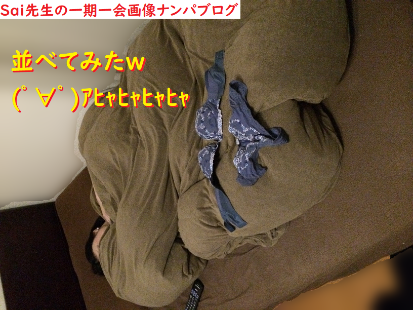 [ナンパハメ撮り画像ブログ]欲求不満の性欲強い女を即エッチ中出しする口説き方法008