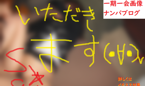 ナンパハメ撮り画像ブログ:不感症マグロ女を感じさせる方法005