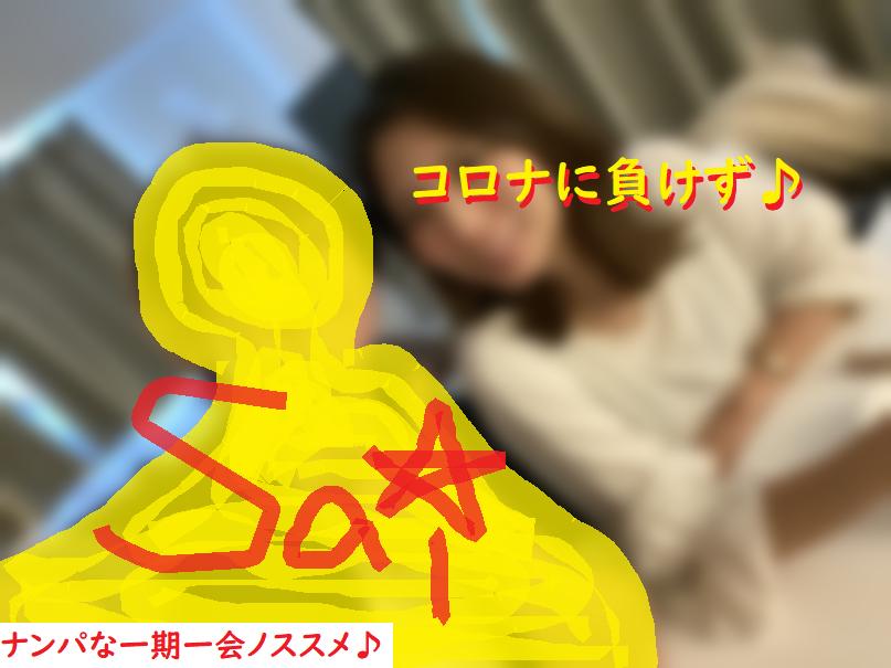 ネットナンパハメ撮り画像体験談ブログ20200517-06