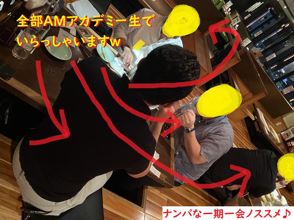 ネットナンパハメ撮り画像体験談ブログ20200712-02