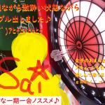 ネットナンパハメ撮り画像体験談ブログ20200712-06