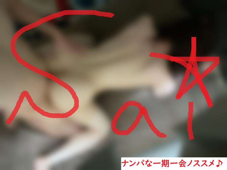 ネットナンパハメ撮り画像体験談ブログ20200801-10