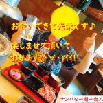 ネットナンパハメ撮り画像体験談ブログ20200803-05