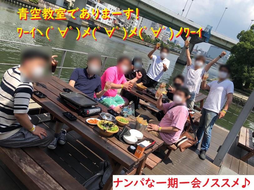 ネットナンパハメ撮り画像体験談ブログ20200805-07