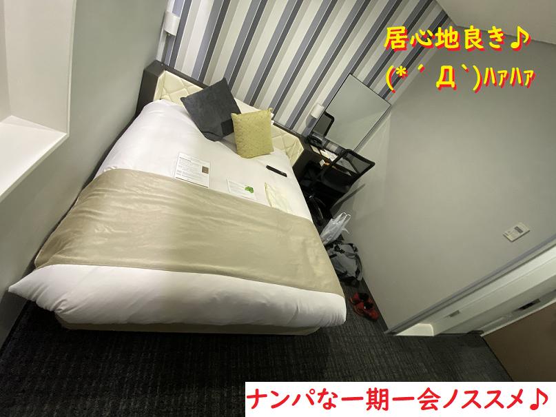 ネットナンパハメ撮り画像体験談ブログ20200805-19