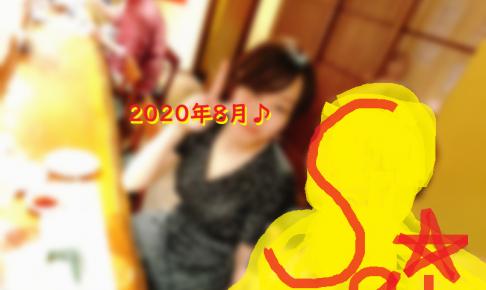 ネットナンパハメ撮り画像体験談ブログ20200822-03