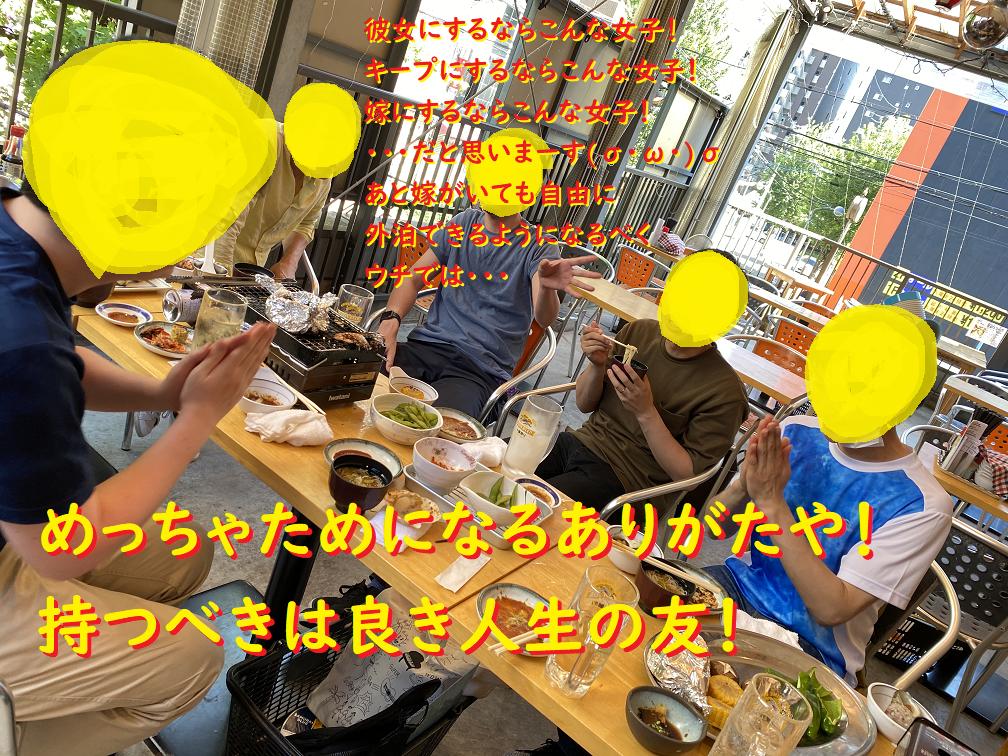 ネットナンパハメ撮り画像体験談ブログ20200824-12