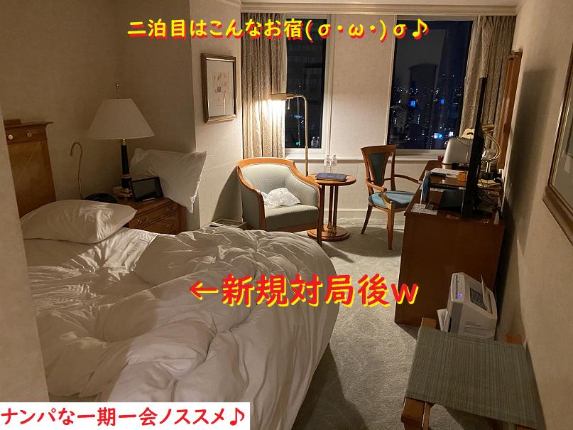ネットナンパハメ撮り画像体験談ブログ20200824-38