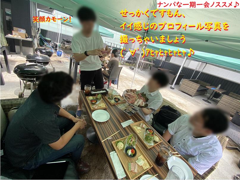 ネットナンパハメ撮り画像体験談ブログ20200910-01