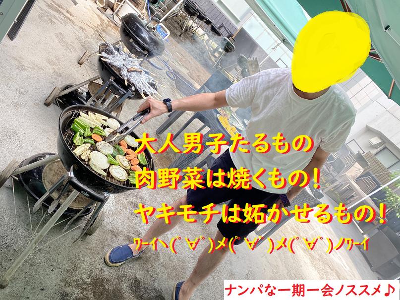 ネットナンパハメ撮り画像体験談ブログ20200910-02