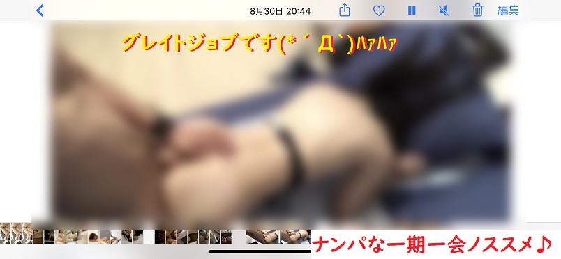 ネットナンパハメ撮り画像体験談ブログ20200910-15