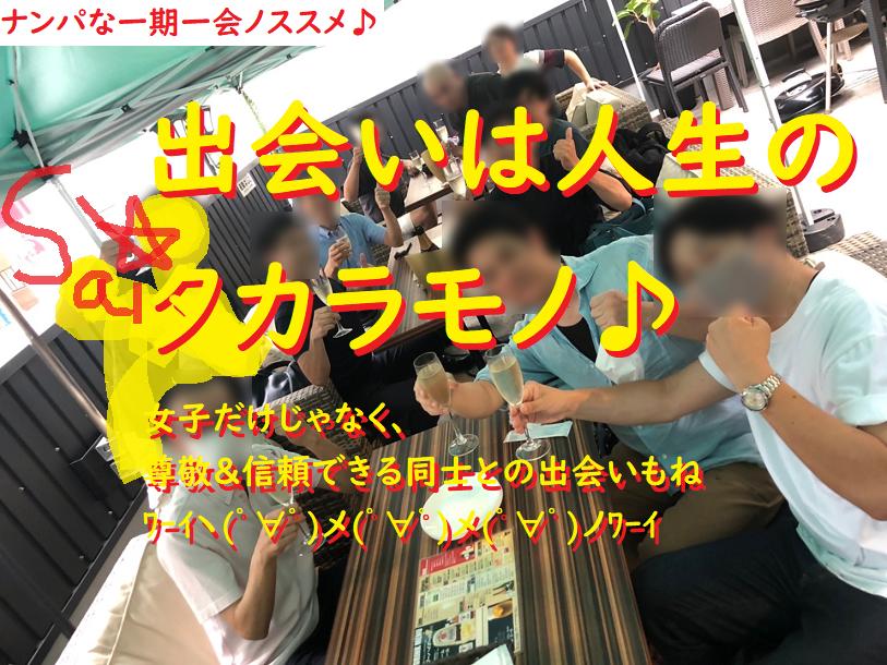 ネットナンパハメ撮り画像体験談ブログ20201002-15