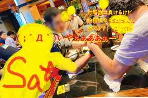ネットナンパハメ撮り画像体験談ブログ20201101-11
