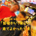 ネットナンパハメ撮り画像体験談ブログ20201203-15