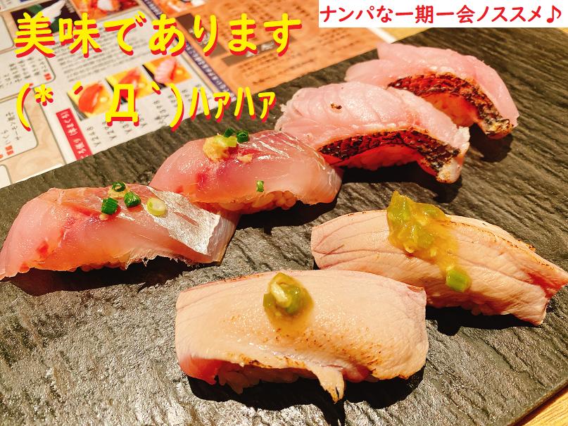 ネットナンパ名古屋ハメ撮り画像体験談ブログ20201207-08