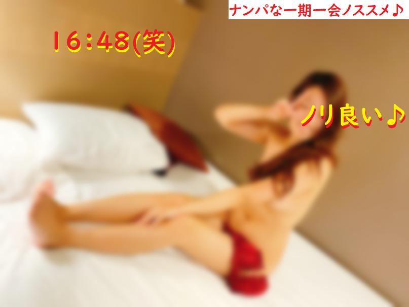 ネットナンパ名古屋ハメ撮り画像体験談ブログ20201207-24