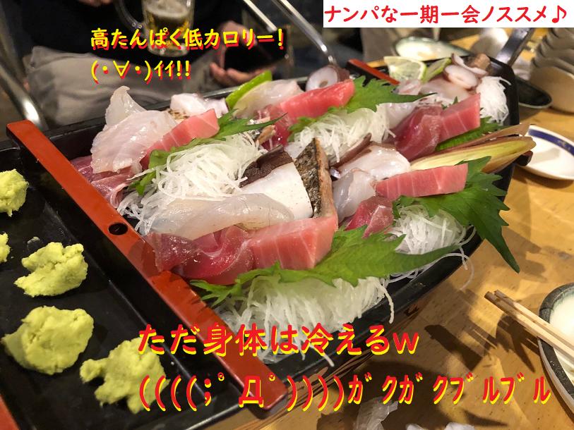 ネットナンパ名古屋ハメ撮り画像体験談ブログ20201207-31