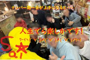 ネットナンパ名古屋ハメ撮り画像体験談ブログ20201207-38