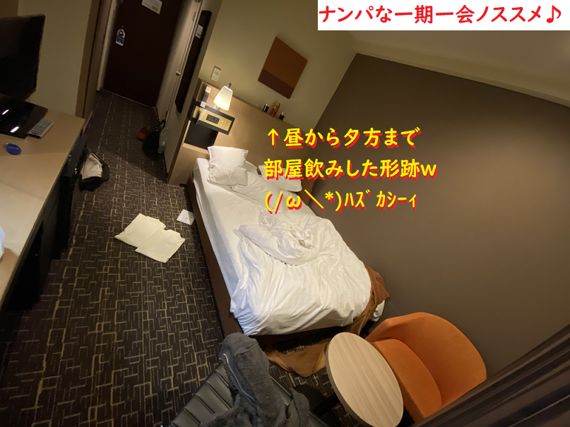 ネットナンパ名古屋ハメ撮り画像体験談ブログ20201207-41