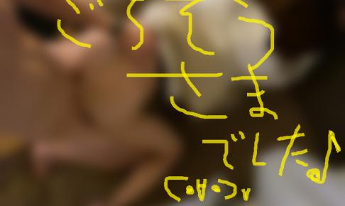 ネットナンパ体験談画像ブログの画像20210127-06