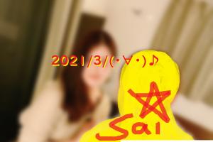 ネットナンパ体験談画像ブログの画像20210319-05