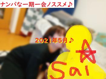 ネットナンパ体験談画像ブログの画像20210610-01