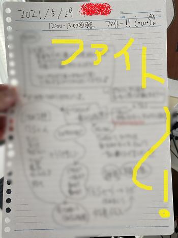 ネットナンパ体験談画像ブログの画像20210610-20