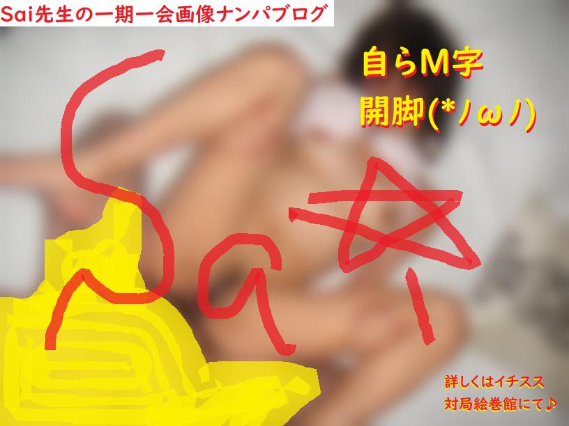 出会系アプリハメ撮りセックス体験談1809-07