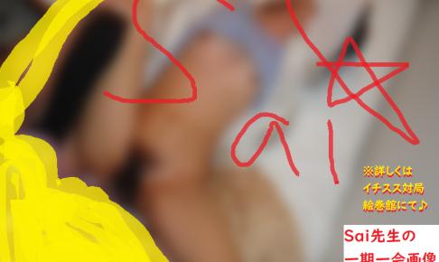 [ナンパ画像ブログ]ネットナンパで処女バージンJD女子大生を洗脳セックス体験談010