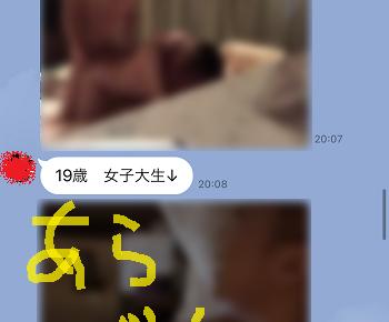 ネットナンパ体験ブログのナンパブログ画像20210830_10