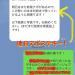 ネットナンパハメ撮り画像体験談ブログ20200815-02